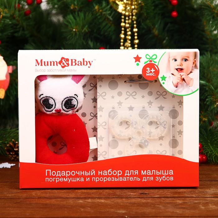 Новый год, подарочный набор детский «Зайка»: погремушка + прорезыватель