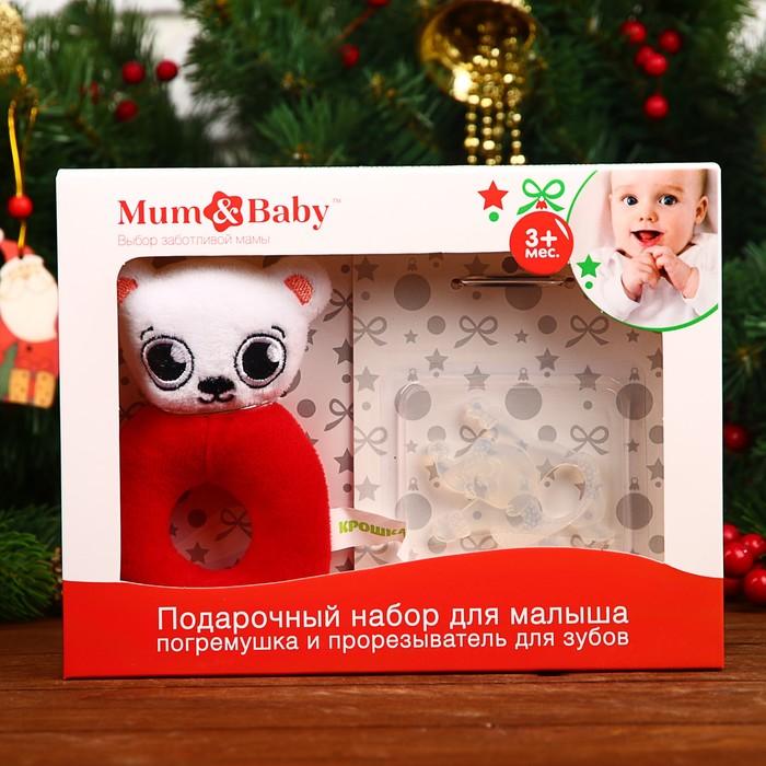 Новый год, подарочный набор детский «Мишка»: погремушка + прорезыватель