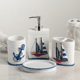 Набор аксессуаров для ванной комнаты «Боцман», 4 предмета (дозатор, мыльница, 2 стакана), дизайн МИКС