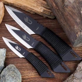"""Набор ножей """"Оружие мастера"""", в оплётке, 3 шт., чёрные, в Донецке"""