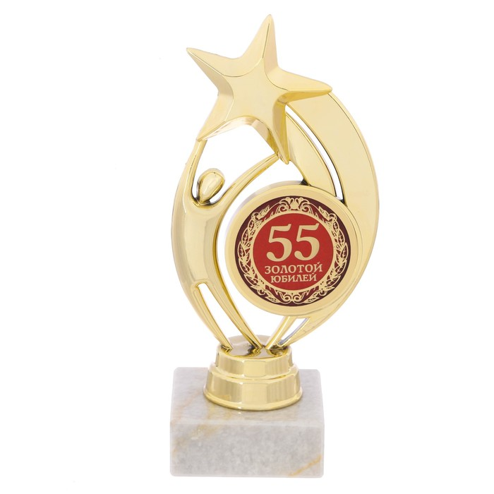 """Фигура звезда на камне """"Золотой юбилей 55"""" диплом в подарок"""