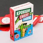 Настольная игра «Крокодил сносит башню»