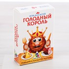 Настольная детская игра «Голодный король»