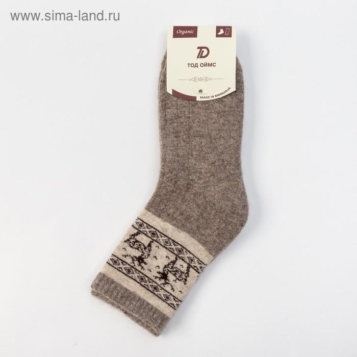 34601c56f329d Носки новогодние мужские шерстяные Organic с оленями, цвет серый, размер 27  (40-. prev