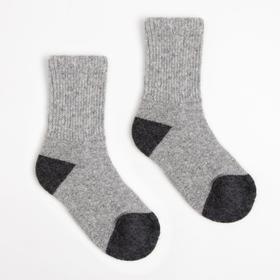 Носки детские из шерсти яка 02103 цвет серый, р-р 12-14 см (2)