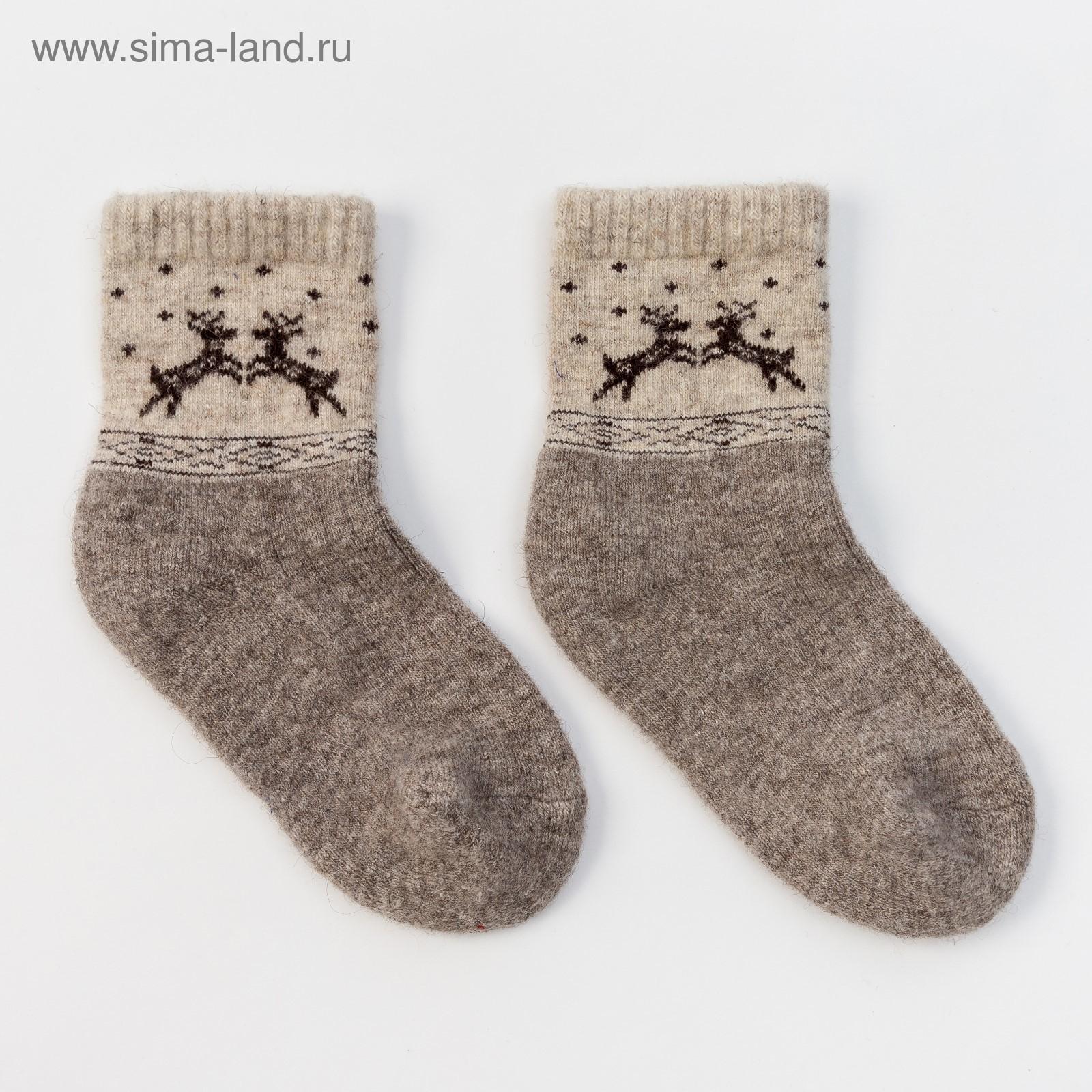 42e4ce4015fc0 Носки новогодние детские шерстяные Organic «Олени», цвет серый, размер 16-18
