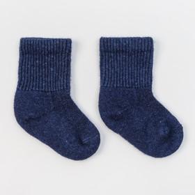 Носки детские шерстяные 02111 цвет синий, р-р 10-12 см (1)