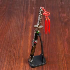 Сувенирный кинжал на подставке, на ножнах дракон, рукоять в форме светового меча, 25 см Ош
