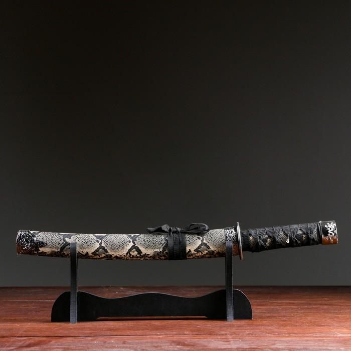 Сувенирное оружие «Катана на подставке», бежевые ножны под змеиную кожу