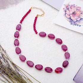 """Бусы """"Гармония"""" овалы, цвет фиолетовый, 45 см"""