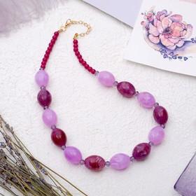 """Бусы """"Гармония"""", бочонки, цвет сиренево-фиолетовый, 45 см"""