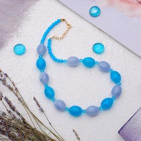"""Бусы """"Гармония"""", бочонки, цвет голубой, 45 см"""