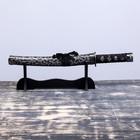 Сувенирное оружие «Катана», коричневые ножны под гепарда