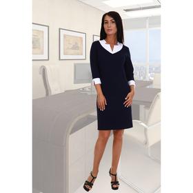 Платье женское Джуди цвет тёмно-синий, р-р 42