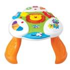 Развивающая игра «Интерактивный стол» Kiddieland