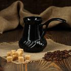 Турка для кофе, 300 мл, чёрный