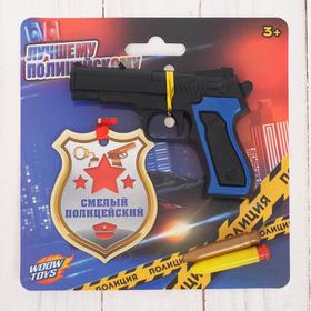 Пистолет с медалькой «Лучшему полицейскому», 14*14,2 см