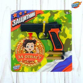 Пистолет с медалькой «Защитник», 14*14,2 см