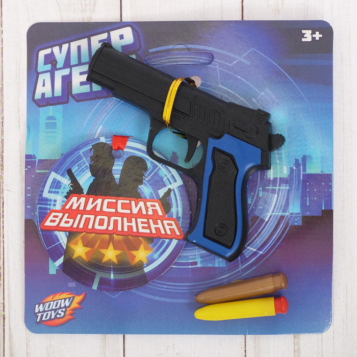 Пистолет с медалькой «Супер агент», 14*14,2 см