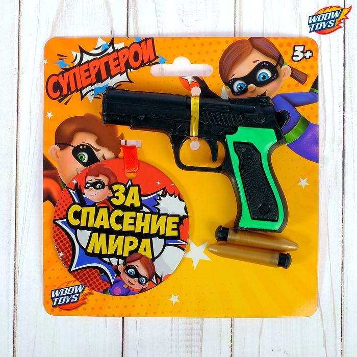Пистолет с медалькой «Супергерои»