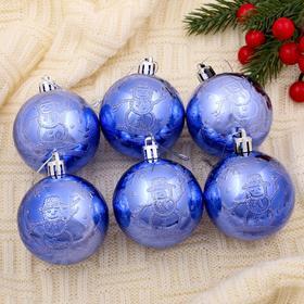"""Set of balls 6 PCs plastic d-6 cm""""Blue frost"""" snowman"""