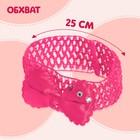 Повязка и носочки для пупса «Зайка» - фото 105513807