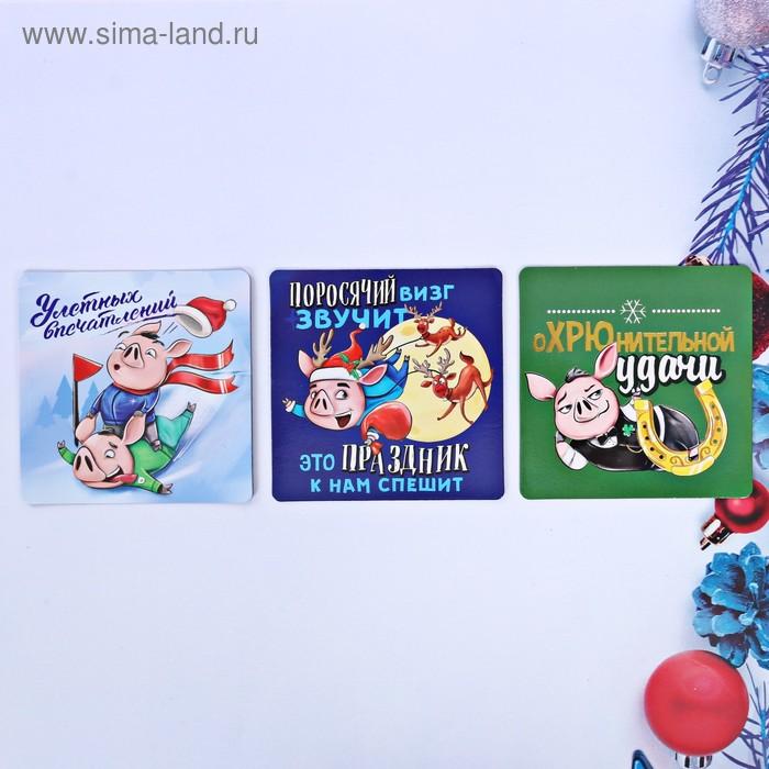 """Магнит новогодний """"Весёлого года"""", МИКС"""