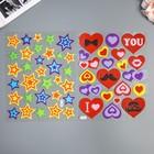 "Sticker paper ""Star/Heart"" MIX 29,5x19,5 cm"