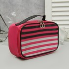 Cosmetic bag-trunk, division zipper, mirror, color raspberry