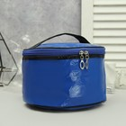 Beautician-box, Department, zip, mirror color blue