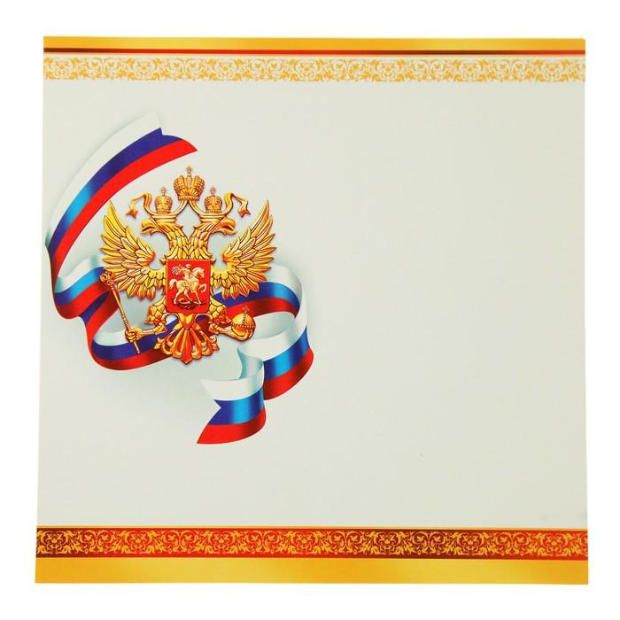 Пьяные, открытка символ россии