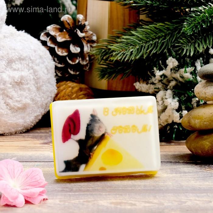 """Натуральное мыло """"Веселого Нового Года"""", ароматная смородина, """"Добропаровъ"""", 100гр"""