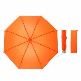 Зонт механический, R=50см, с проявляющимся рисунком, цвет оранжевый