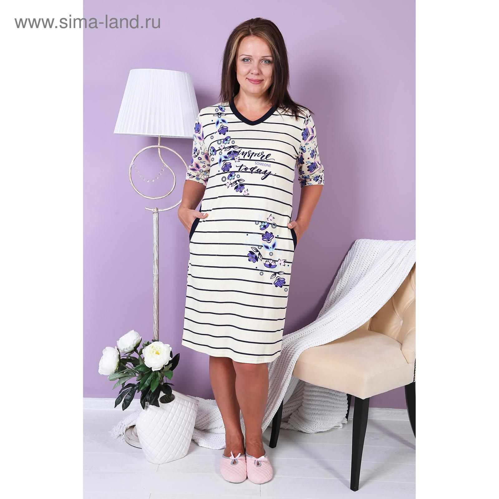 Туника женская «Виолетта», цвет бежевый, размер 48 (Т-154) - Купить ... 44eddb7fb1a