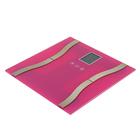 Весы напольные LuazON LVE-20, электронные, диагностические, до 180 кг, розовые
