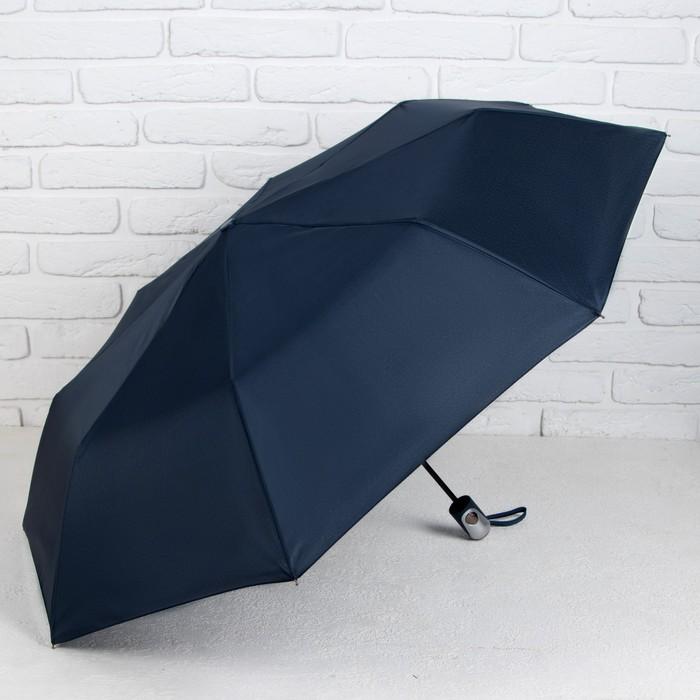 """Зонт полуавтоматический """"Однотонный"""", R=55см, цвет синий"""