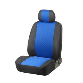 Seat covers seat TORSO Premium universal 9 items black-and-blue AV-6