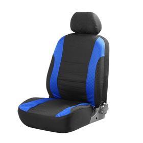 Seat covers seat TORSO Premium universal 9 items black-and-blue AV-15