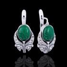 """Серьги """"Мотив"""", цвет бело-зелёный в чернёном серебре"""