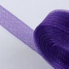 Регилин плоский, 20 мм, 5 ± 0,5 м, цвет фиолетовый