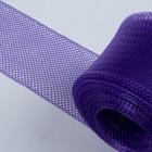 Регилин плоский, 40мм, 5±1м, цвет фиолетовый