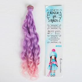Волосы - тресс для кукол «Волны» длина волос: 25 см, ширина: 100 см, №LSA027