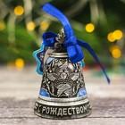 Рождественский колокольчик «Серафим», 3,6 х 5,7 см