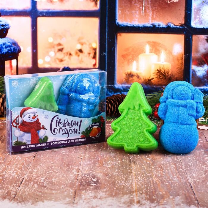 """Детское мыло и бомбочка для ванн """"С Новым годом!"""" с ароматом апельсина и малины"""