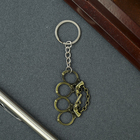 "Key chain metal ""Knuckles"" bronze 4х3х0,2 cm"