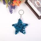 """Key chain textile sequins """"Star"""" MIX 8x8 cm"""