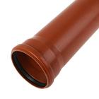 Труба канализационная SK-plast, наружная, d=160, 1000 мм