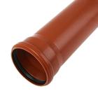 Труба канализационная SK-plast, наружная, d=160, 2000 мм