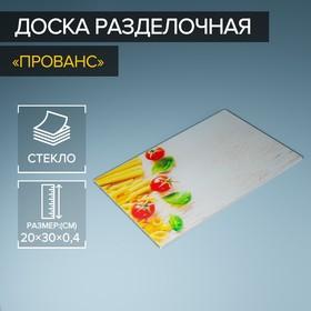 "Cutting Board 30x20 cm ""Provence"""