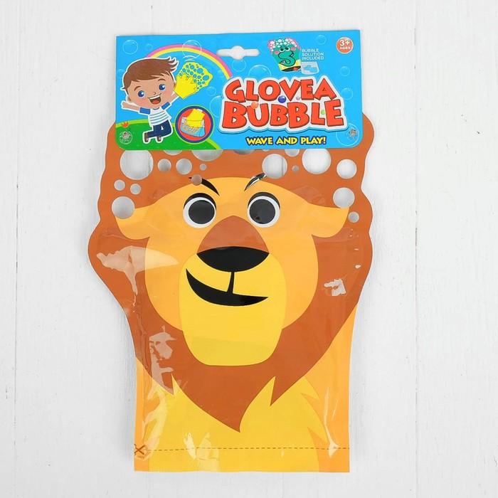 Набор для пускания мыльных пузырей с волшебной перчаткой «Лев»
